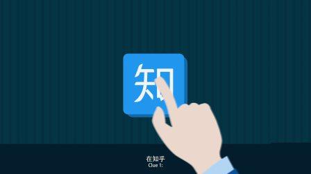 北京现代ix25《都市夜画》之青年失踪特别报道-参赛版