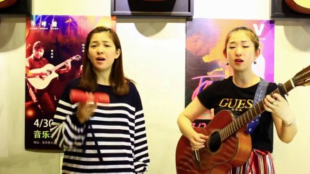 优酷牛人 咖啡猫姐妹 吉他弹唱 南海姑娘
