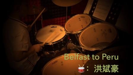 架子鼓《Belfast to Peru》 🥁洪斌豪