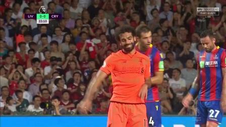 Liverpool VS Crystal Palace Highlights