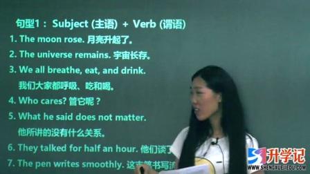 擅学系列高一上学期上试听英语