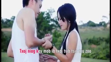 苗族歌曲:Qang Lub Zog Hlub