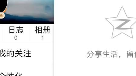 【禹】的闲聊公布QQ号