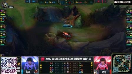 2017LOL英雄联盟LPL夏季赛 WE vs OMG 第一局