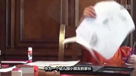 美国家长是如何教育自己从中国领养的孤儿的