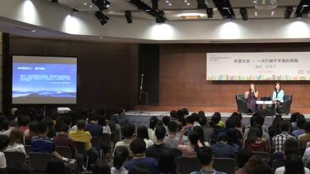 香港书展2017:折叠北京 — 一次打破不平等的实验