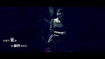 张津涤 - 一百个放心 - MV版