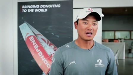 中国帆船小选手探访东风队大本营