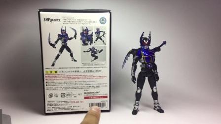 假面骑士甲斗系列【假面骑士钢斗】SHF真骨雕系列