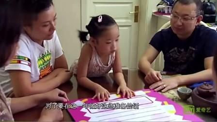 看育儿师如何为小孩重建规则意识