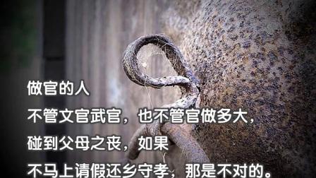 认识中国文化
