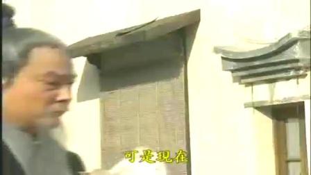 俞净意公遇灶神记 (电影) 01