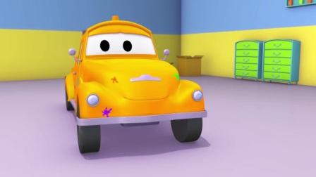 汤姆拖车,油漆店泰勒变成了一个蓝精灵,帕丁顿熊,熊熊乐园,米奇妙妙屋