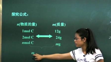 擅学系列高一上学期上新试听化学