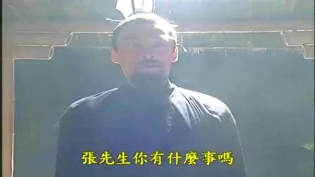 俞净意公遇灶神记 (电影) 02