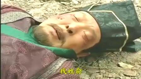 俞净意公遇灶神记 (电影) 05