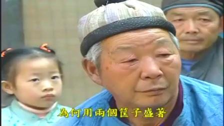 俞净意公遇灶神记 (电影) 07