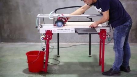 便携式多功能瓷砖切割机