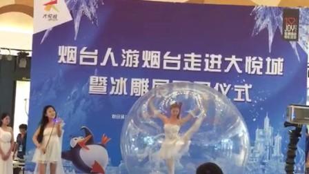 提琴 水晶球芭蕾 烟台阿乔演艺
