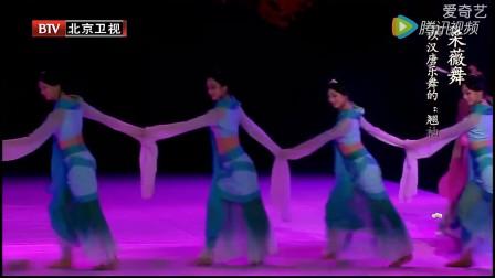 传承者之中国意象  诗经 采薇