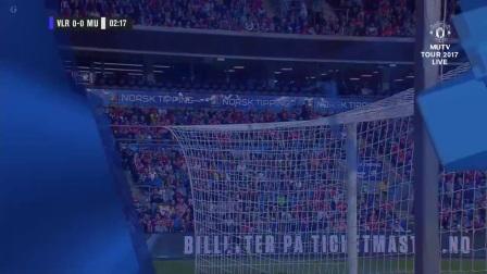 Vaalerenga vs Manchester United