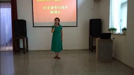 琵琶峰纪念建军90周年朗诵会(三)