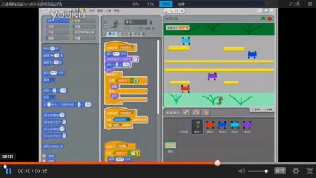Scratch碰撞检测分析