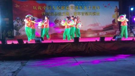 2017送文化进军营表演舞蹈   茶香中国