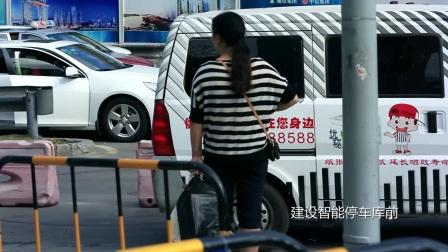 垂直移动类机械停车设备
