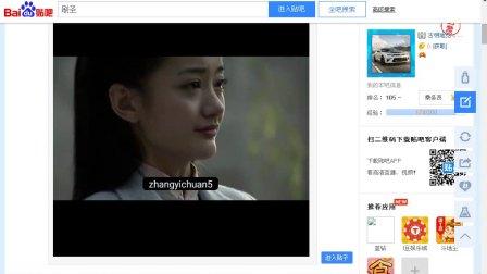张艺川的视频
