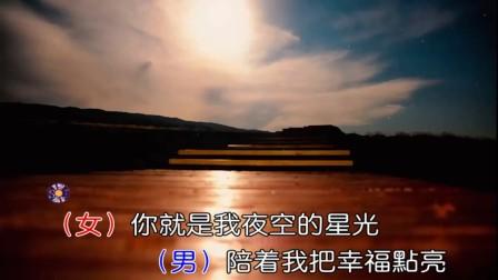 最美的时光【舒清VS冷漠】(广场舞曲)