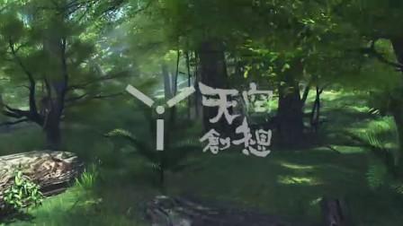 360度沉静式森林场景