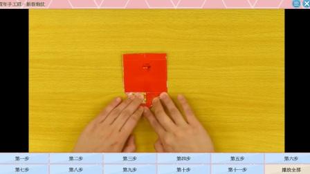 CRehab电脑复康训练游戏 - 賀年手工摺紙班