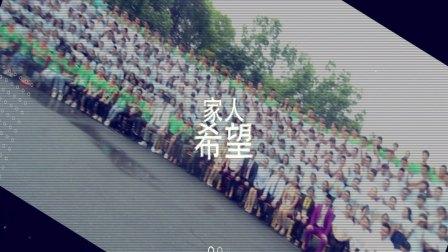 【胜者教育】46期青少年领袖特训营精彩回顾