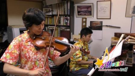 (052)  Makiko Taguchi & Kanta Shimamura