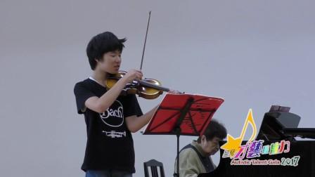 (048)  Eita Numano & Sadako Yamaguchi