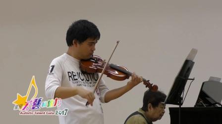 (037)  Yusuke Sato & Sadako Yamaguchi