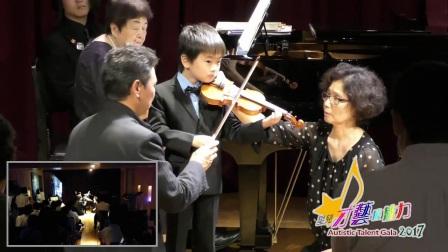(030)Masataka Matsumoto&Sadako Yamaguchi