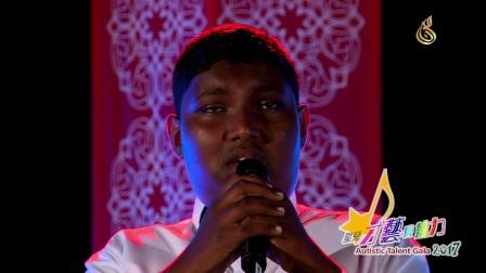 (036)  Al Hafiz Ahmed Nabeeh