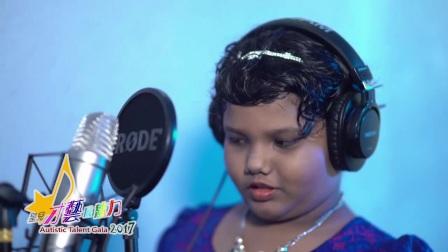 (004)  Mariyam Lumaiha Adil