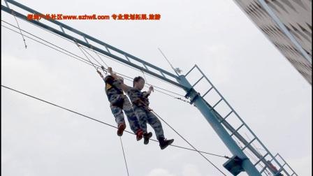 深圳任医生中医馆2017年精英拓展训练营