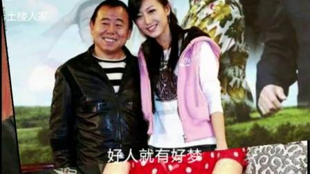 潘长江、女儿潘阳《好人好梦》, 一开口全场掌声雷动!