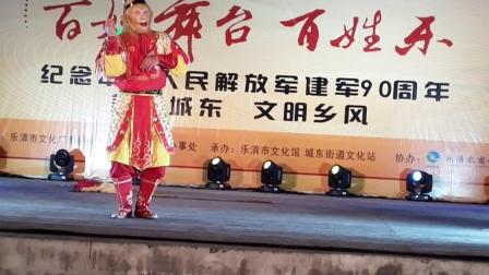 乐清珠垟村20170810_202144