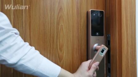 Wulian网络智能锁联动智能家居系统