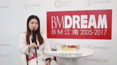 BM江南大学生学员分享:我在BM江南重新找到了方向和目标!