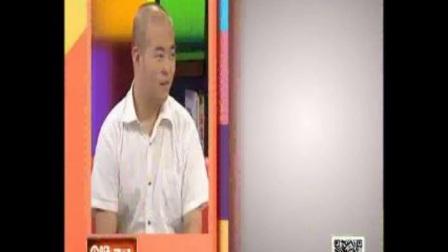 义顺来大爱基金在辽宁电视台