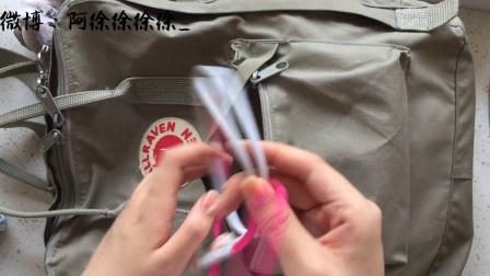 [阿徐]我上学的包包里有什么