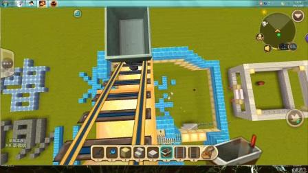 迷你世界:和伯爵开行愉快建过山车