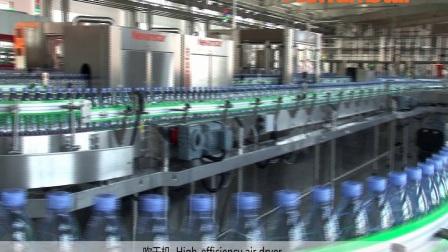 新美星矿泉水生产线特辑 72000BPH 超高速吹灌旋生产线