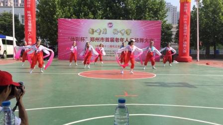 巩义市健美操舞蹈队参加【体彩杯】郑州市首届老年广场舞大赛